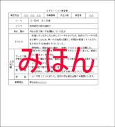 yousiki01