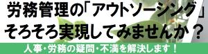 販促フライヤー.PDF